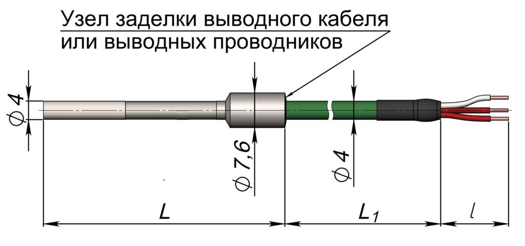рис 1.9_5 (СП-02)-1