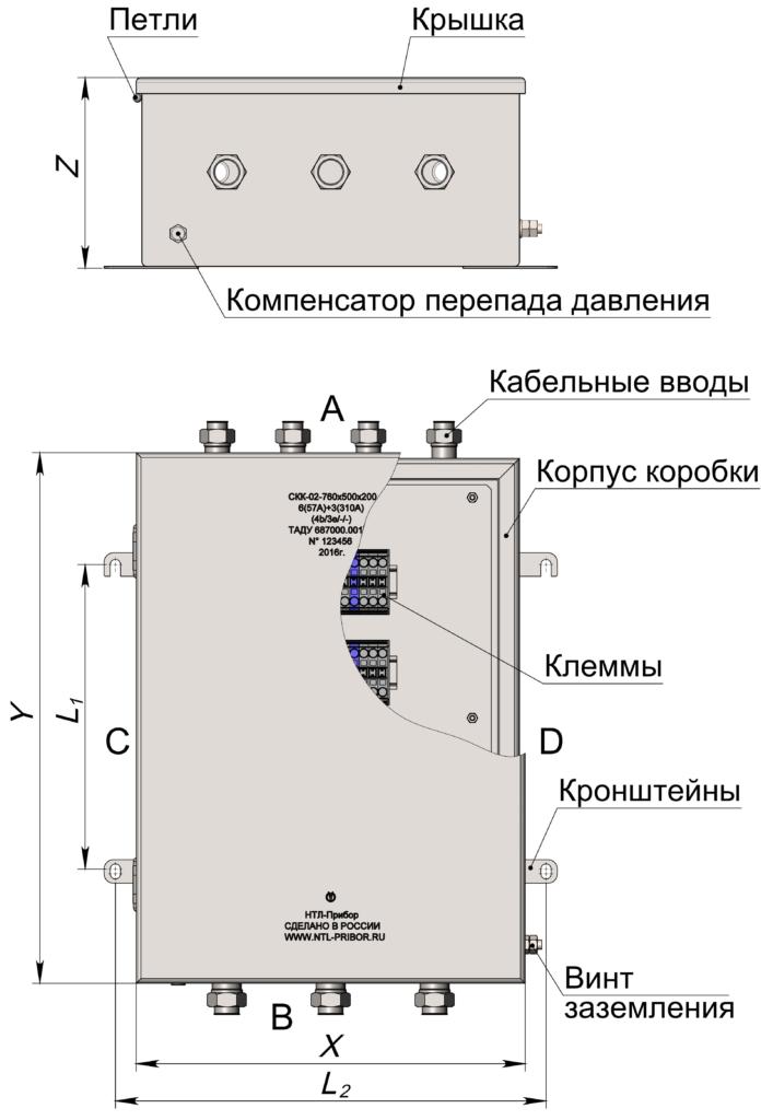 рис7.1 СКК шрифт 12