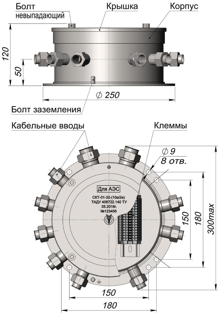 рис7.4 СКТ-01-12