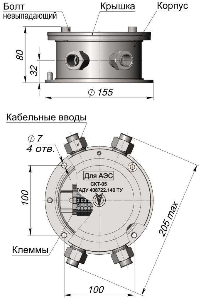 рис7.6 СКТ-05