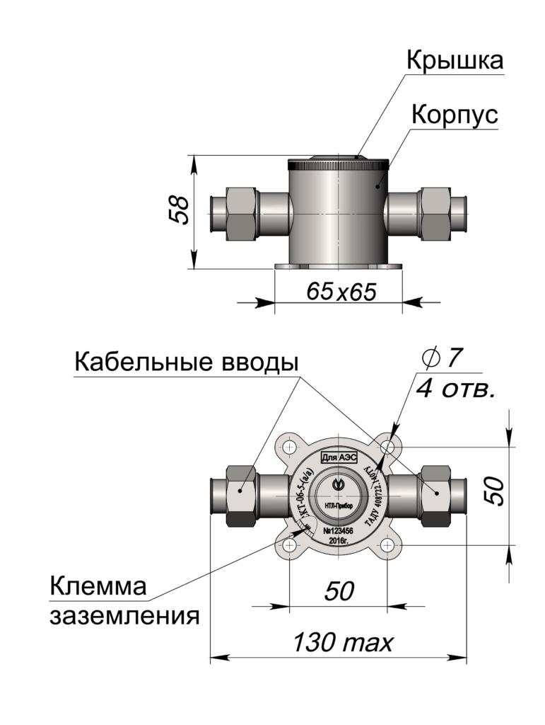 рис7.7 СКТ-06 н